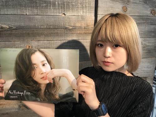 2019秋冬 ヘアカラー トレンド